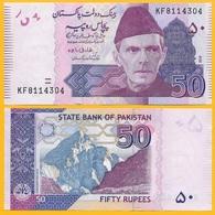 Pakistan 50 Rupees P-47 2018 UNC - Pakistan
