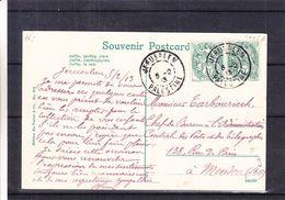 France - Levant - Carte Postale De 1913 - Oblit Jerusalem Palestine - Exp Vers Meudon - Avec Timbre Turque - Levant (1885-1946)