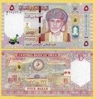 Oman 5 Rials P-44 2010 UNC - Oman