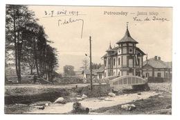 ROUMANIE - PETROZSENY Janza Telep - Roumanie