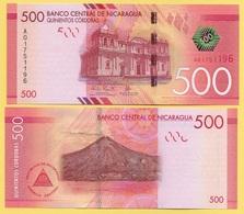 Nicaragua 500 Cordobas P-214 2014 UNC - Nicaragua
