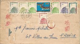 LETTRE POUR LA FRANCE AVEC 8 TIMBRES ET CACHET DE FENGLIN - 1945-... República De China