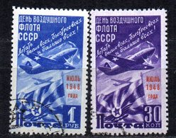 Serie  Nº 1236a/b   Rusia - 1923-1991 URSS