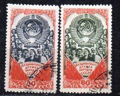 Serie  Nº 1237/8   Rusia - 1923-1991 URSS