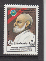 1989 Afghanistan Pasto & Baluchi Day Complete Set Of 1 MNH - Afghanistan