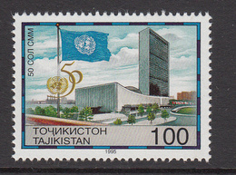 1995 Tajikistan UN 50th Anniv. Complete Set Of 1 MNH - Tajikistan