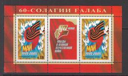 2005 Tajikistan End Of WWII Sheet Of 2 & Central Label MNH - Tadjikistan
