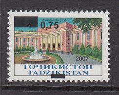2007 Tajikistan No. 32 Surcharged Overprint Complete Set Of 1 MNH - Tajikistan
