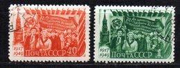 Serie  Nº 1392/3  Rusia - 1923-1991 URSS