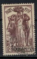SOUDAN            N°  YVERT    96   OBLITERE       ( O   2/54 ) - Sudan (1894-1902)