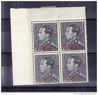 BELGIQUE COB 478 ** MNH EN BLOC DE 4. (4N9) - 1936-1951 Poortman