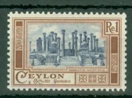 Ceylon: 1950   Pictorial   SG418    1R   MNH - Sri Lanka (Ceylon) (1948-...)