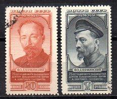Serie  Nº 1572/3   Rusia - 1923-1991 URSS