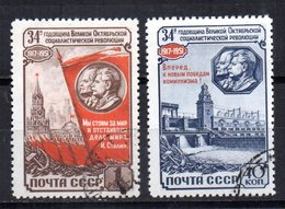 Serie  Nº 1582/3   Rusia - 1923-1991 URSS