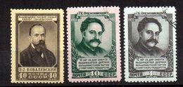Serie  Nº 1604 + 1608/9   Rusia - 1923-1991 URSS