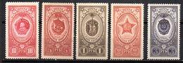 Serie  Nº 1637/41   Rusia - 1923-1991 URSS