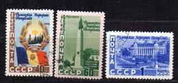 Serie  Nº 1618/20  Rusia - 1923-1991 URSS