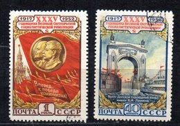 Serie  Nº 1629/30  Rusia - 1923-1991 URSS