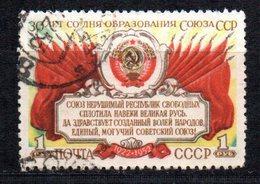Sello  Nº 1646  Rusia - 1923-1991 URSS