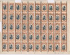 BELGIAN CONGO 1922 ISSUE COB 103 SHEET MNH (II2+A3) - Feuilles Complètes