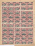 BELGIAN CONGO 1922 ISSUE COB 102 SHEET MNH (II+A3) PERFORATION 15 - Feuilles Complètes
