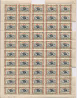 BELGIAN CONGO 1922 ISSUE COB 101 SHEET MNH (II5+A5) - Feuilles Complètes