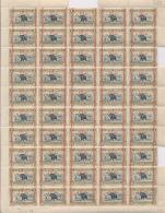 BELGIAN CONGO 1922 ISSUE COB 101 SHEET MNH (II6+A5) - Feuilles Complètes