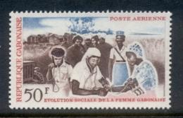 Gabon 1964 Gabonese Women MUH - Gabon