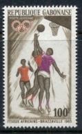 Gabon 1965 African Games Brazzaville MUH - Gabon