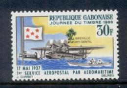 Gabon 1966 Stamp Day Air Mail Services MUH - Gabon