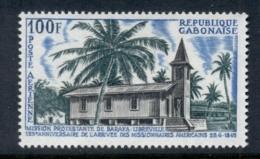 Gabon 1967 American Protestant Missionaries MUH - Gabon