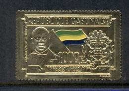 Gabon 1968 President Gold Foil Embossed MUH - Gabon