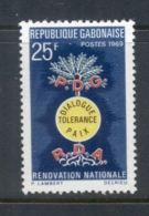 Gabon 1969 National Renovation MUH - Gabon