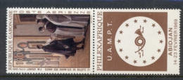 Gabon 1969 Philexafrique + Label MUH - Gabon