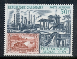 Gabon 1969 Philexafrique MUH - Gabon