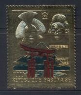 Gabon 1970 Osaka Expo Gold Foil Embossed MUH - Gabon