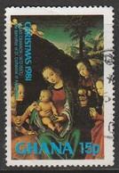 Ghana 1981 Christmas - Paintings 15 P Multicoloured  SW 907 O Used - Ghana (1957-...)