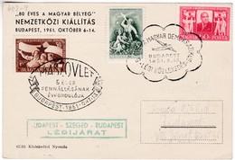 M347 Les De 5 Années Sont Les Transports Aériens Démocratiques Hongrois 1951 Budapest - Szeged - Budapest Flight - Airmail