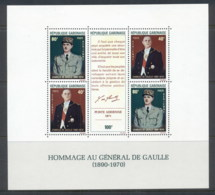 Gabon 1971 Charles De Gaulle MS MUH - Gabon