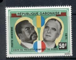 Gabon 1971 Visit Of French President Pompidou MUH - Gabon