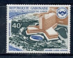 Gabon 1972 Hotel Inter-Continental MUH - Gabon