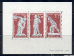 Gabon 1972 Summer Olympics Munich MS MUH - Gabon
