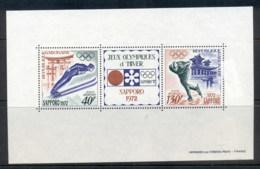 Gabon 1972 Winter Olympics Sapporo MS MUH - Gabon