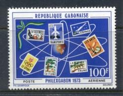 Gabon 1973 PhilexGabon MUH - Gabon