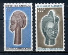 Gabon 1973 Woman's Head Sculptures MUH - Gabon