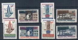 Rwanda 1965 National University MUH - Rwanda