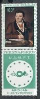 Rwanda 1968 Philexafrique MUH - Rwanda
