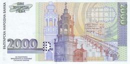 BULGARIA P. 107b 2000 L 1996 UNC - Bulgarie