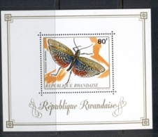 Rwanda 1973 Insects MS MUH - Rwanda