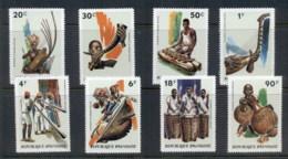 Rwanda 1973 Musical Instruments MUH - Rwanda